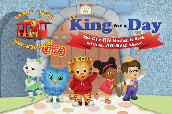 Daniel Tiger's Neighborhood at State Theatre