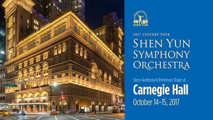 Shen Yun Performing Arts [POSTPONED] at State Theatre